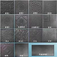 仿古磚模具價格-仿古磚模具效果簡介