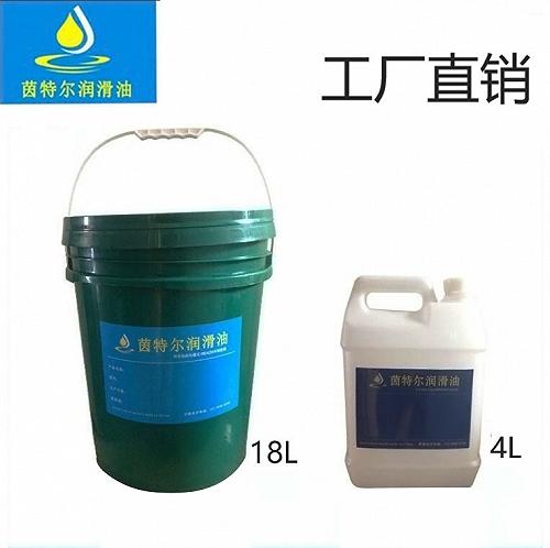 浙江電鍍鎳用啥防銹油能通過鹽霧測試72H