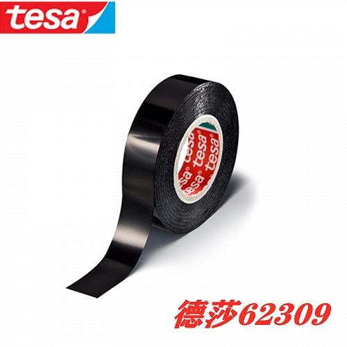 德莎62309膠帶 整支散料出售
