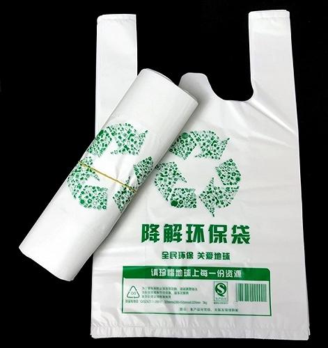 PLA可降解购物袋/手提袋/马夹袋