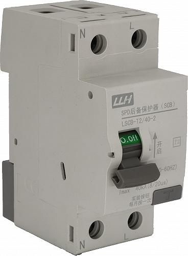 專業生產單片SPD專用后備保護器