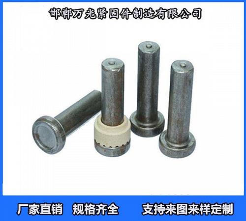 栓釘 剪力釘 圓柱頭焊釘 鋼結構焊釘