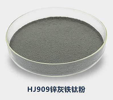 磷鐵粉與鐵鈦粉有的區別