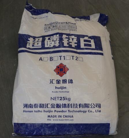 超磷鋅白,磷酸鋅,三聚磷酸鋁