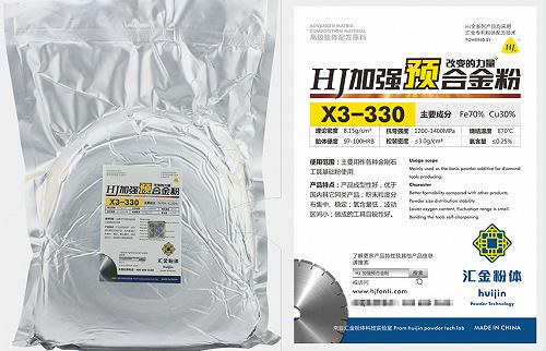 銅基合金粉末,高溫還原鐵銅合金粉