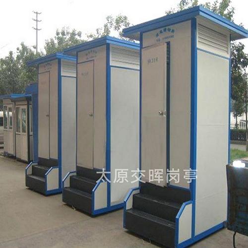 古交廠家直供環保廁所 工地簡易環保廁所