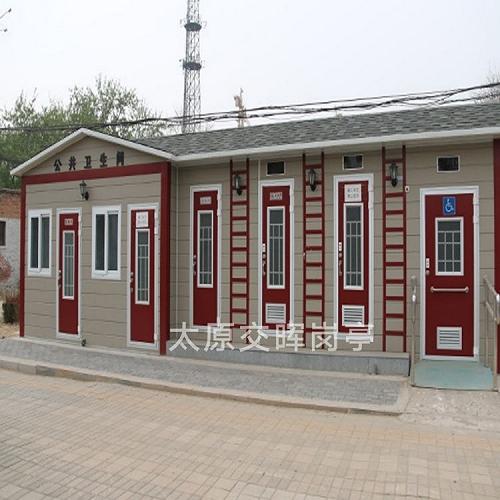 山西呂梁 城市環保廁所 工地 簡易廁所