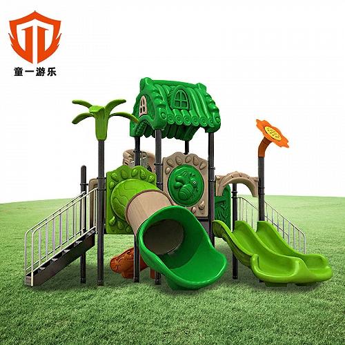 不锈钢滑梯组合幼儿园体能拓展儿童游乐设备
