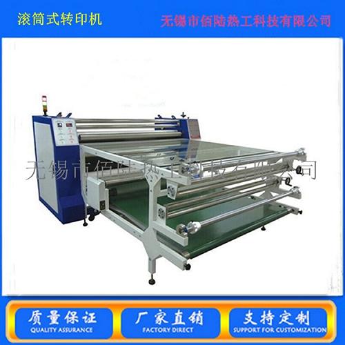 滾筒式熱轉印機 卷紙對裁片熱轉印
