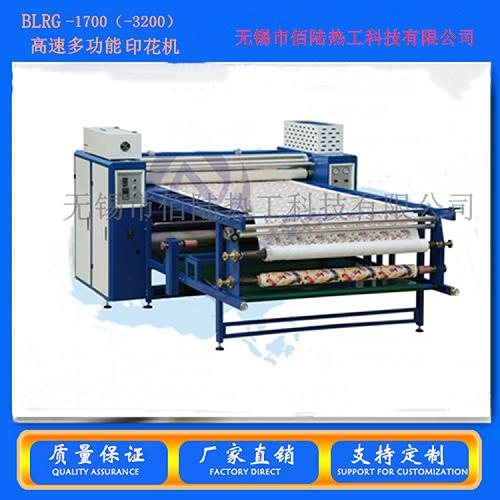 高速多功能寬幅印花機
