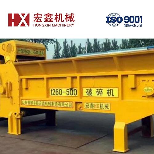 山東宏鑫綜合破碎機HX1260-600
