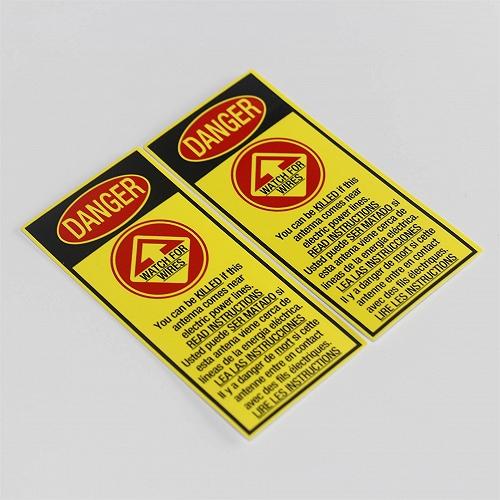 戶外警告語標簽不干膠貼紙耐曬彩色耐高溫