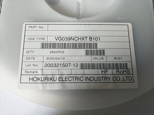 HDK贴片可调电阻VG039NCHXT