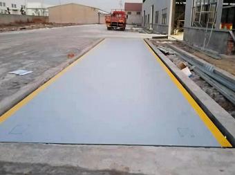 地磅現貨安裝賽拓地磅3米寬10米長80噸