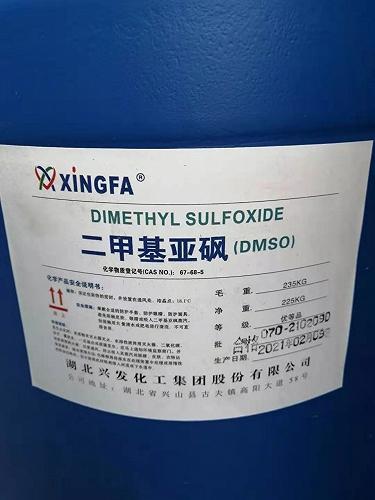 东丽二甲基亚砜工业级DMSO桶装