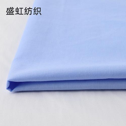 滌棉平紋口袋布133*72黑色濕摩四級
