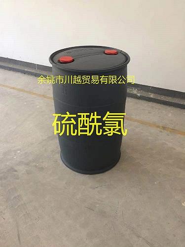 硫酰氯磺酰氯批发
