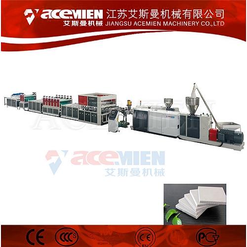 新型环保PP塑料中空模板设备生产线
