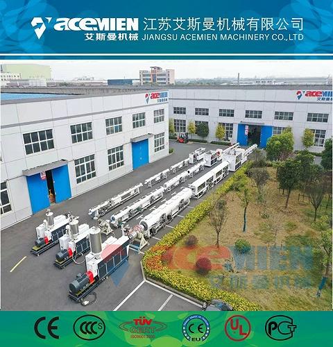 PVC PP PPR 塑料管材生产线