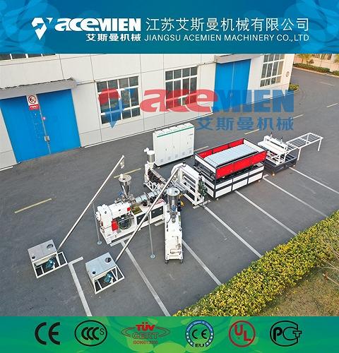 pvc合成树脂瓦设备厂家