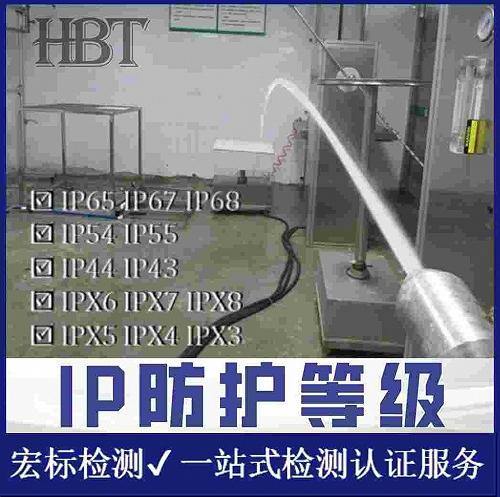 電控箱箱體IP55怎樣做測試