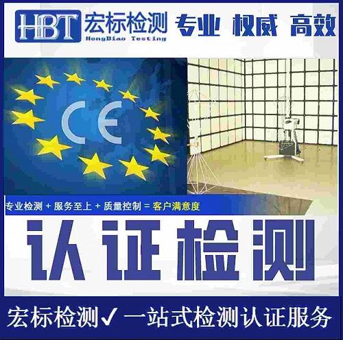 深圳市 IP68檢測IPX8檢測防水認證