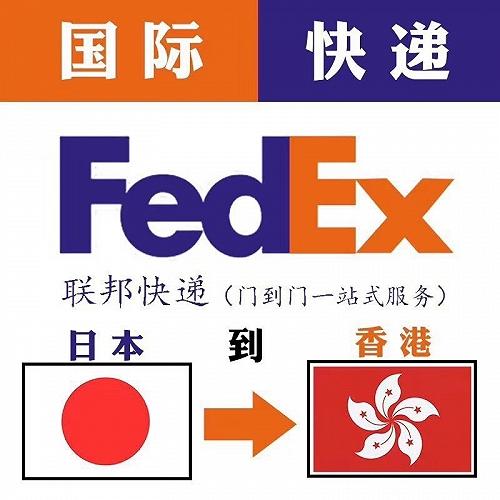供应日本的面膜怎么进口到香港便宜