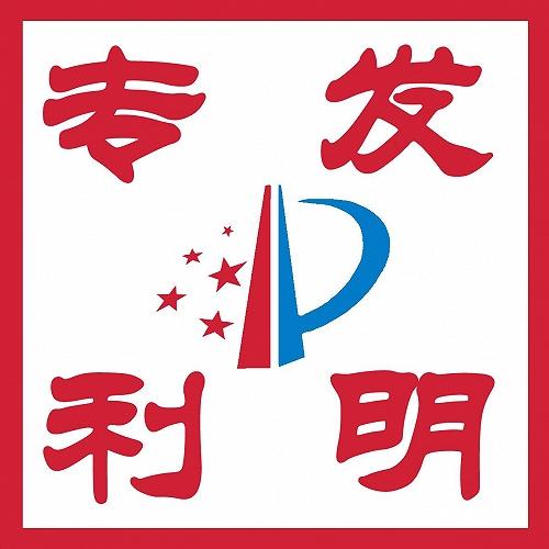 山东专利专业申请 恒标为您一站式服务