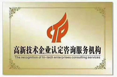 恒标知产专利申请双软认证一站式服务