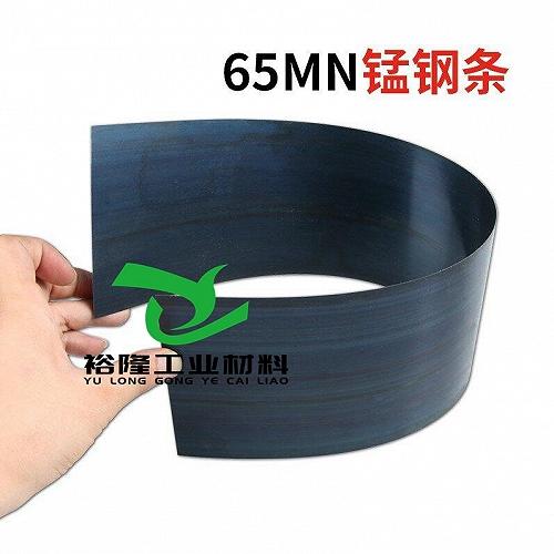65mn彈簧鋼鋼板墊片 彈片 來圖加工