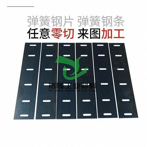 彈簧鋼價格_60si2mn_65mn材料