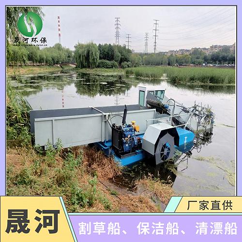濰坊青州晟河全自動割草船水浮蓮清理設備