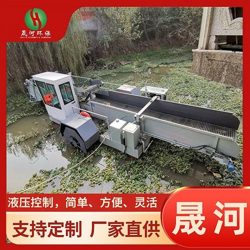 北京蘆葦草收割打撈船好用的湖面清漂船