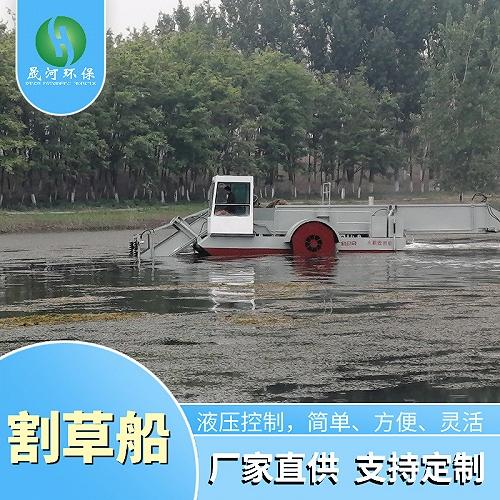 水生植物打撈機械設備個人操作的水草清理船