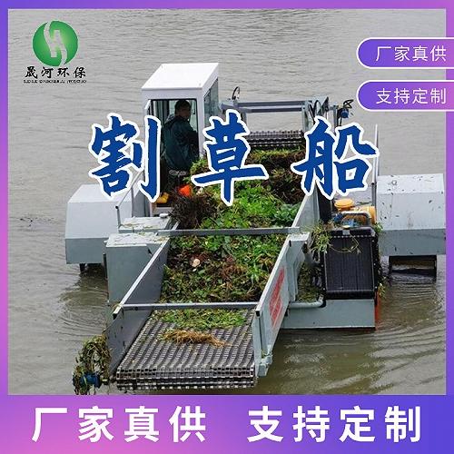 天津蘆葦收割船全自動柴油機割草船機械化