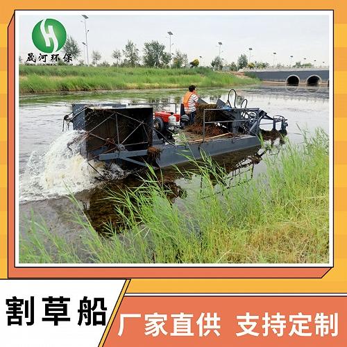 內陸湖泊大薸打撈船水草破碎船水花生收割