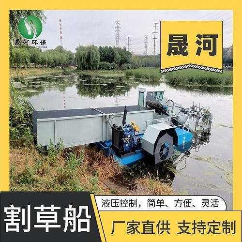 能撈水葫蘆的機器大型水面清潔船水草粉碎船