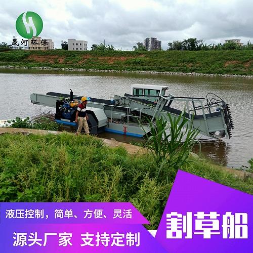 水庫收割水花生船全自動柴油機割草船