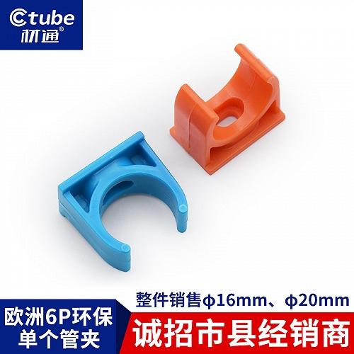 材通pvc3分4分穿線管管夾管卡廠家