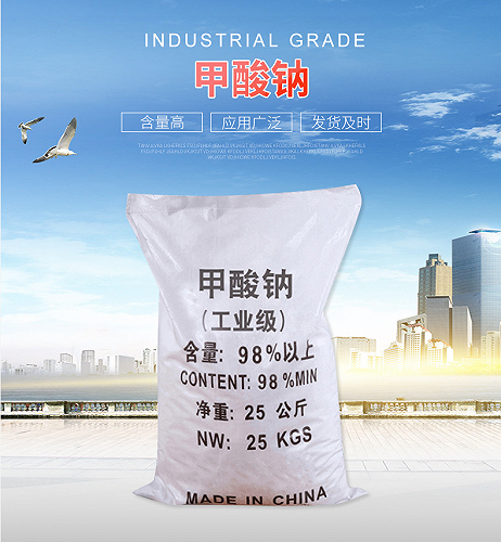 2000吨甲酸钠现货直发