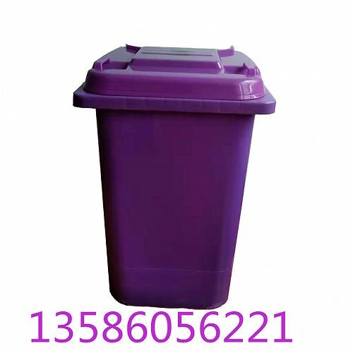 廠家直供垃圾桶模具戶外垃圾桶