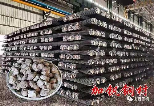 晉鋼螺紋鋼盤螺線材建筑鋼材鋼筋加工