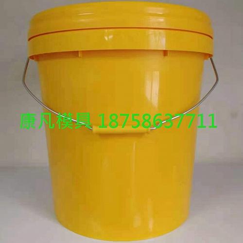 18升油漆桶模具 涂料桶模具 包裝桶模具