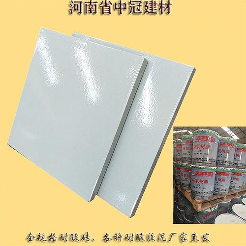 新疆化工廠地面防滑用素面耐酸磚6
