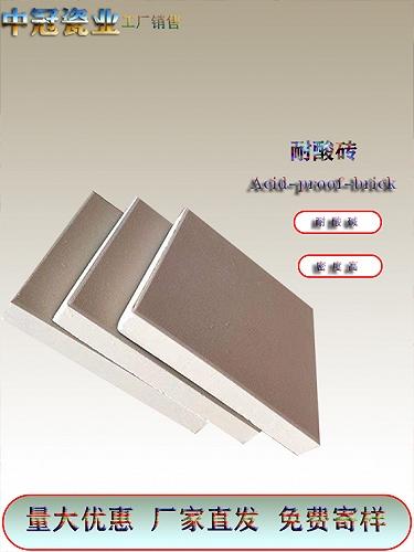耐酸磚磚體密度 湖北白色釉面耐酸磚質量6