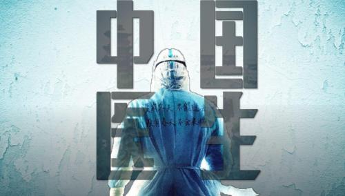 電影中國醫生投資靠譜嗎?成本多少?