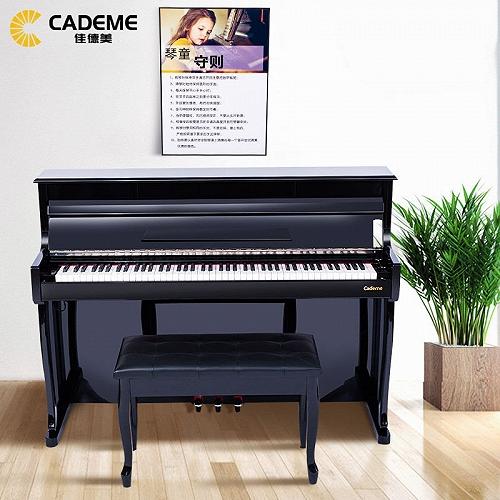 泉州佳德美88键重锤智能电钢琴C-805