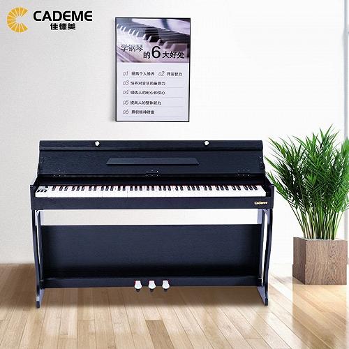 泉州佳德美智能电钢琴C-806T木纹款