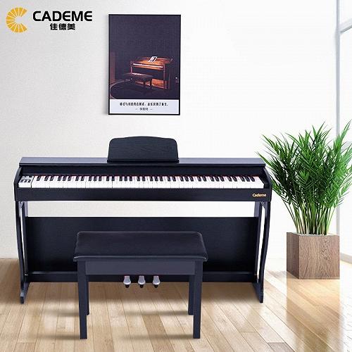 泉州佳德美88键重锤智能电钢琴C-809