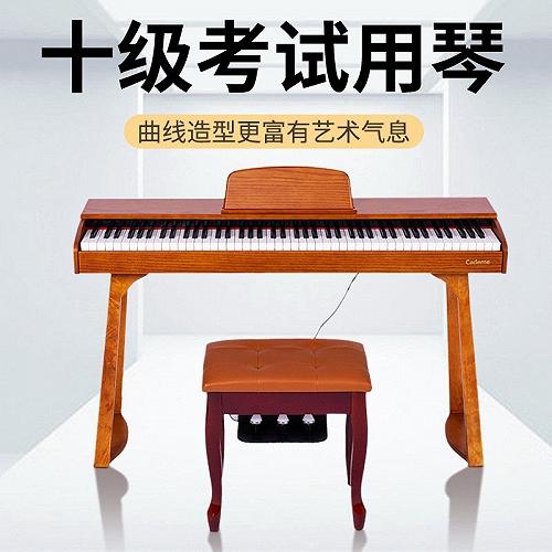 泉州佳德美88键重锤智能电钢琴C-810